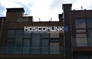 Moscomlink Усиление Сигнала Сотовой Связи